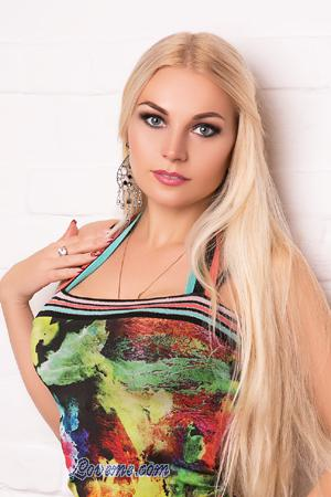 Latvian Woman Find Reliable Foreign 45