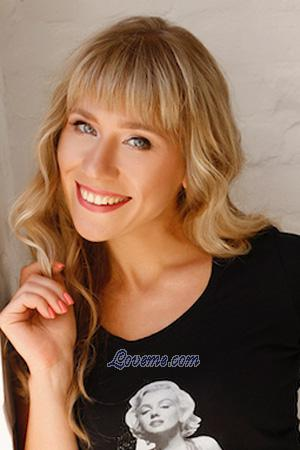 197252 - Juliya Age: 35 - Ukraine